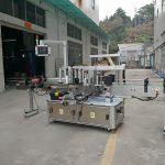 3 개의 측 자동적 인 정연한 병 레테르를 붙이는 기계 전기 몬 유형